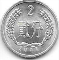 China 2 Fen  1987  Km 2  Unc - Chine