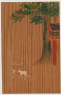 Carte Japonaise Genre Bois Avec Decoupe Daim Faon Cedre A Cedar  Bark Kasuga Shrine Nara - Cartes Postales