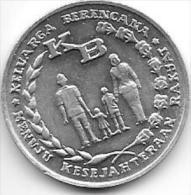 indonesia  5 rupiah 1974  km 37  unc