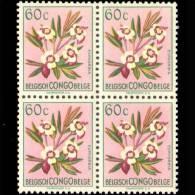 Congo 0308** x 4 -  60c rose  - MNH -
