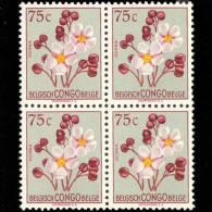 Congo 0309** x4 75c Fleur ochna - MNH
