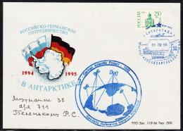 """ANTARCTIC, GERMANY/RUSSIA, Exp.-Brief, """"GEODETIC"""",Novodeshnaja. 1.2.1995, Cachet, Look Scan !! 25.11-12 - Antarctische Expedities"""