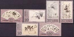 China 1993 Yvert 3192 / 97, Art Works Zheng Banqiao, MNH - 1949 - ... Volksrepublik