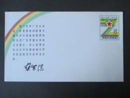 China 1987 Ganzsache / Ganzsachenumschlag. Eingedruckte Marke. The Third World Advertising Congress - 1949 - ... Volksrepublik