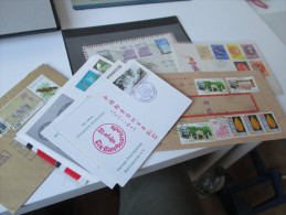 China / Taiwan 1960er - 90er Ettliche Belege / Sonderkarten. Interessante Stücke. FDC / Luftpost Usw.