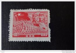 Chine  Du Sud Ouest  Y/T N° 23 MH* - Südchina 1949-50