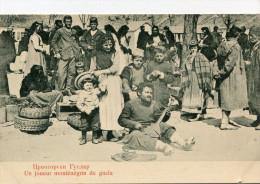 MONTENEGRO(TYPE) MUSICIEN - Montenegro