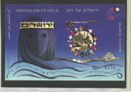 Imperforate MS 2008  Jerusalem Of Gold , Mnh Bale 2016 200 US$ - Blocs-feuillets