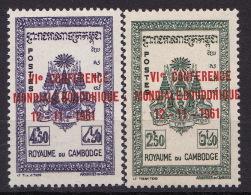 CAMBODGE N� 112 / 113 NEUF* INFIME TRACE DE CHARNIERE