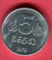 MONNAIE DES KMER ROUGE 5 SEN 1979 TTB/SUP 8 - Cambodge