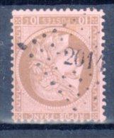 "FRANCE : PC DU GC  2014 . "" LESSAY "" . (48 ) . N° 54 . TB  . - Marcophily (detached Stamps)"
