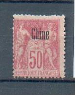 CHINE 209 - YT 12 * Dentelure Du Haut Irrégulière - Ongebruikt