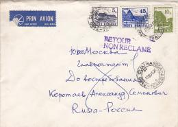 32719- HOTELS, RESTAUNRANT, STAMPS ON COVER, 1992, ROMANIA - 1948-.... Républiques