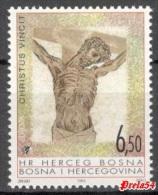 Bosnia Croatian Post  -  EUROPA 1995 MNH - Bosnia And Herzegovina