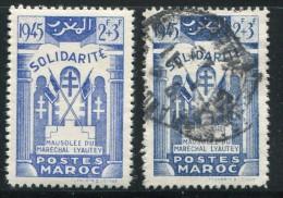 Maroc- Y&T N°239- Neuf Avec Charnière * Et Oblitéré - Ongebruikt