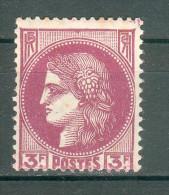 Collection FRANCE ; 1938-41 ; Type Cérès Modifiée ; Y&T N° 375A ; Lot : ;  Neuf - France
