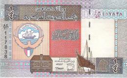 Kuwait - Pick 23 - 1/4 Dinar 1994 - Unc - Koweït