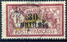 ALEXANDRIE  YVERT N°58 OBLITERE - Alexandria (1899-1931)