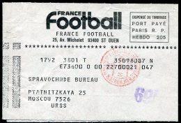 France 1969 Football Fussball Soccer Heading On Paris Wrapper To Moscow USSR Russia Port Payé Entier Bande Streifband - Cartas