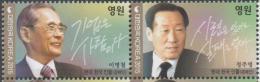 SOUTH KOREA, 2015 , MNH,BUSINESS LEADERS, 2v - Jobs