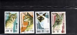 KAMPUCHEA - CAMBOGIA CAMBODIA 1985 1985 FAUNA ANIMALS CATS GATTI ANIMALI  ANIMAUX CHATS USATI USED OBLITERE´ - Kampuchea