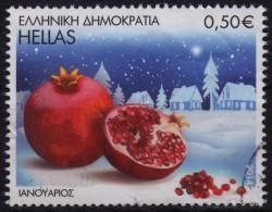 pomegranate - fruit / 2014 Greece  / USED