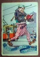 RARE! Vintage Soviet Folk Postcard 1958 Famous People Dispersed. On Men´s Shirt Instead Of Trousers. ROTOV - Fairy Tales, Popular Stories & Legends