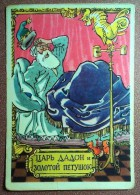 "Vintage Soviet Folk Postcard 1958 By ROTOV. Pushkin ""Tale Of  Golden Cockerel"" Rooster Threatens  Frightened King. - Fairy Tales, Popular Stories & Legends"