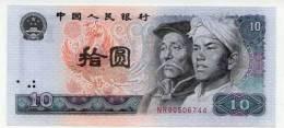 CHINE : 10 Yuan 1980 (unc) - Chine