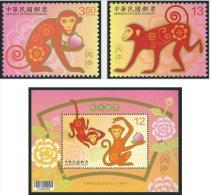 2015 Chinese New Year Zodiac Stamps & s/s -Monkey 2016 zodiac peach fruit peony flower