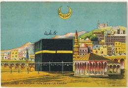 La Mecque Ville Sainte La Kaaba Written In Arabic Edited E. Bonestetre Algiers Art Card - Arabie Saoudite