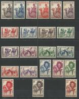 """Mauritanie YT 73 à 94 """" Série Complète 22 TP """" 1938 Neuf** - Unused Stamps"""