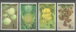 Thailand Mint MNH Stamp,Fruits, 1979 4 Values Set,Mandarins Bananas, 1547-50 Mi. 1570-73