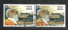 INDIA, 2010, FIRST DAY CANCELLED, PAIR,  Vethathiri,  Yoga, Spiritual, Practioner - India