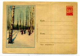 ARBRE / FORET  / NEIGE  / ENTIER POSTAL RUSSIE / STATIONERY URSS
