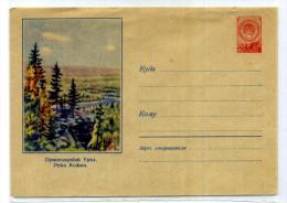 ARBRE / FORET  /   / ENTIER POSTAL RUSSIE / STATIONERY URSS