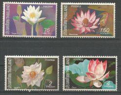 Thailand Mint MNH 4v Stamp,Flowers, Lotus flowers, 1973 SC 648-651 MNH Set Flowers