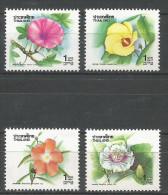 Thailand Mint MNH 4v Stamp, 1993 Mi 1580-1583 MNH - flowers