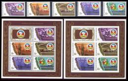 Burundi - 954/958 + BL123/123A - Communauté Economique - 1987 - MNH - 1980-89: Neufs