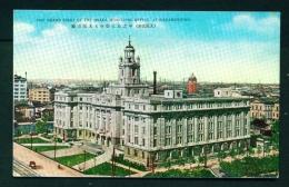 JAPAN  -  Osaka  Municipal Office At Nakanoshima  Unused Vintage Postcard As Scan - Osaka
