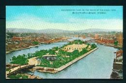 JAPAN  -  Osaka  Nakanoshima Park  Unused Vintage Postcard As Scan - Osaka