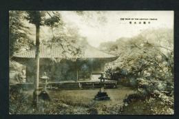 JAPAN  -  Ushitaki Temple  Unused Vintage Postcard As Scan - Osaka