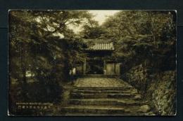 JAPAN  -  Mt Ushitaki  Daiitokuji Somon  Unused Vintage Postcard As Scan - Osaka