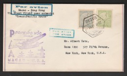 MACAO Hong Kong 1937 Erstflug First Flight Cover To New York USA - Macao