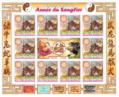 Nouvelle Calédonie Année Chinoise Du Cochon  TP N° 995  Neufs**  Feuille De 10 TP + Logo - Neufs