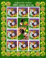 Nouvelle Calédonie Année Chinoise Du Coq TP N° 937  Neufs**  Feuille De 10 Avec Logo - Neufs