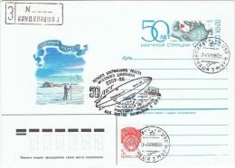 BAL-L19 - RUSSIE Entier Postal Illustré Survol De L´Antartique Par Un Zeppelin - Polar Flights
