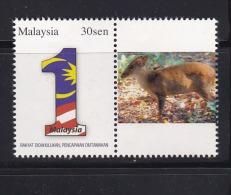 Malaysia 2010 One Malaysia PERSONALISED STAMP Setemku MNH DEER  ANIMAL 2011 - Malaysia (1964-...)