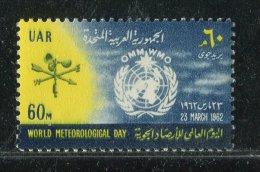 Egypte ** PA N° 86 - Journée Météo. Mondiale - Poste Aérienne
