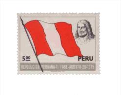 E) 1975 PERU, PERUVIAN REVOLUTION-II, SINGLE - Peru